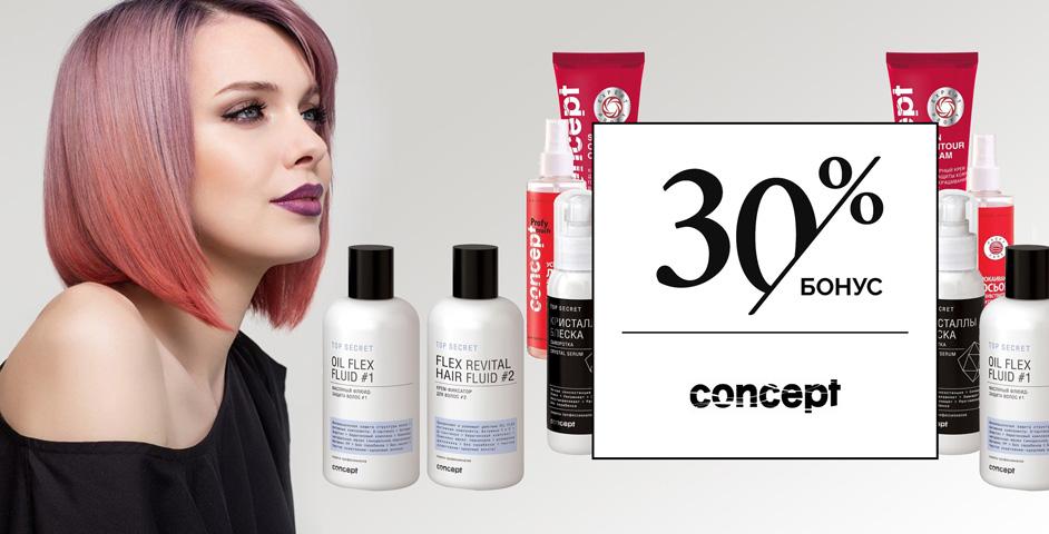 концепт официальный сайт косметика для волос